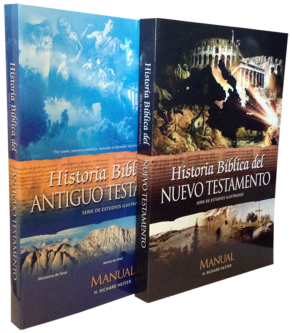 Bible Manuals (Spanish)*